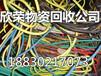 """益阳电缆回收/益阳哪里回收废旧电缆线""""年底/约""""多少钱"""