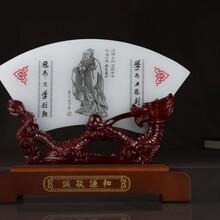 315礼品网专业定制商务礼品小礼品树脂工艺品厂家