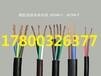 长治常年大批回收各种电缆废旧电缆回收光伏电缆回收
