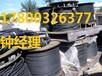 山东威海优质电缆回收威海废旧电缆高价回收