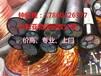 青岛废旧电缆多少钱一吨?厂家在线收购,高价上门回收
