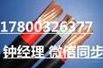 西安废旧电缆回收报价
