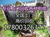 北京電纜回收中心歡迎您