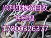 濮阳二手电缆回收(今日)濮阳二手电缆回收价格