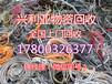 许昌电缆回收//许昌电线电缆回收//本周最高市场价格