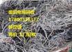 衡陽電纜回收今日電纜回收價格預測-正是好時候