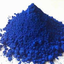 厂家供应酞青蓝酞青蓝B图片