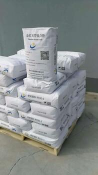 供广东钛白粉R930-5金红石型钛白粉