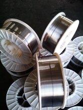 對滾機專用耐磨焊絲堆焊碳化鎢合金耐磨焊絲D707耐磨焊絲耐磨焊絲生產廠家圖片