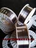 耐磨药芯焊丝阀堆焊焊丝