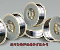 正品直销DH01高合金耐磨焊条DX-50高合金耐磨电焊条厂家耐磨焊丝