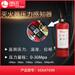 逻迅智慧消防无线NB智能悬挂式灭火装置监测感知器压力表传感器