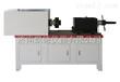 LN-S1000/2000电子式螺栓拉扭试验机