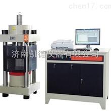 YAW-2000B/3000B微机控制压力试验机