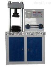 YES-100加气混凝土压力试验机