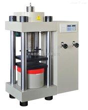 YES-2000B电液式压力试验机