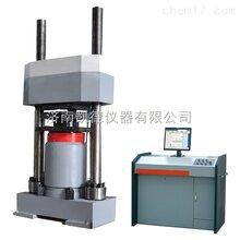 YAW-1000D-3000D微机控制电液伺服压力试验机