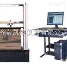 WDW-10-50A微机控制包装箱压力试验机