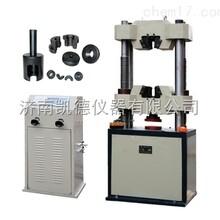 WE-600B电液式螺栓螺母拉力试验机