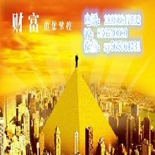 香港创利丰伦敦金交易平台面向全国招商代理,期待你的加盟合作!
