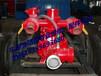 消防车用泵维修车用消防泵配件供应欢迎来电√
