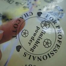 合创新盈供应bopp不干胶膜bopp标签膜,啤酒标签膜