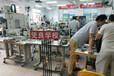 针车机修培训视频教程教学视频光盘工业针车维修培训