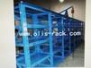 厂家直销大型货架厂家中型货架货架厂家供应批发