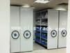 供应移动式货架,自动化仓储设备