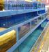 云浮湛江梅州大理石海鲜池不锈钢氧气泵带循环水鱼缸水族馆