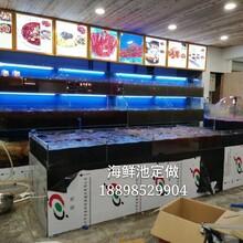 深圳海鮮池訂做-深圳海鮮池訂做批發價格、市場報價圖片