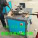 贵阳钢管弯弧机数控钢管弯弧机低价供应
