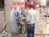 钦州墙面切割机YG墙面切割机厂家供货