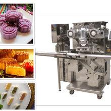 上海月饼包馅机做芝士年糕的机器全自动糍粑机商用月饼机包馅机图片