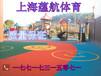 芜湖塑胶地坪厂家,塑胶跑道,PVC地板,篮球场塑胶地坪