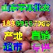 湖南湘潭红露苹果批发价格