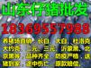 广东茂名猪e网今日仔猪价格走势图