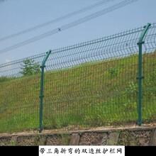 框架护栏网防护网护栏网高速护栏网围网