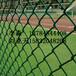 运动场围栏用的勾花网菱形网体育场围栏用勾花网