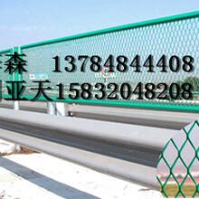 桥梁护栏网钢板网护栏网护栏网防护网防抛网隔离栅