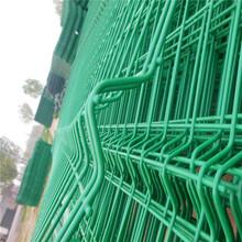 三角折弯护栏网桃型柱护栏网小区护栏网