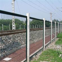 铁路护栏网铁路隔离栅铁路防护网铁路围栏网