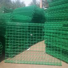双圈护栏网卷圈护栏网花园护栏网绿化带护栏网