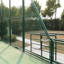 体育场护栏网球场护栏网勾花护栏网运动场护栏网