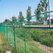 高速护栏网围网防护网框架护栏网