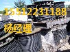 秦皇岛电线回收以及电缆回收秦皇岛各种淘汰电缆回收
