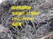 秦皇岛收购电缆的公司在哪里?谁知道废旧电缆回收价格?