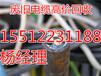 冀州电缆回收冀州<今日>废旧电缆回收市场价格