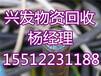 赤峰废旧电缆回收(电缆回收)网络价格、查询