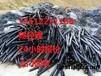 呼伦贝尔电缆回收--电线电缆回收市场最新报价